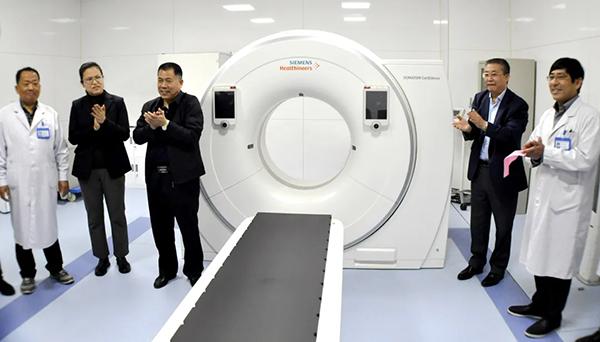 德州市第二人民医院西门子大孔径CT模拟定位机启用.jpg